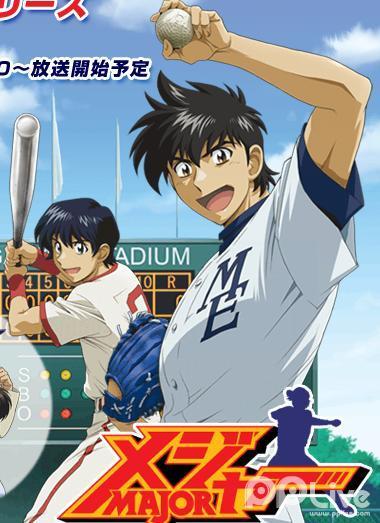棒球大联盟第2季