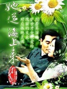 上海往事(全24集)