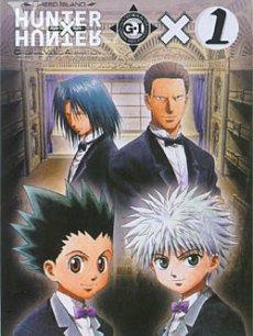 全职猎人OVA第1季