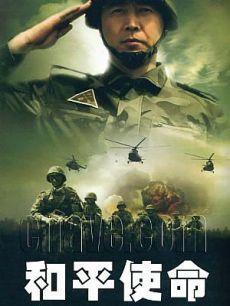 独裁者2012