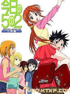 今日的五年二班OVA