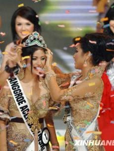 2009环球小姐决赛
