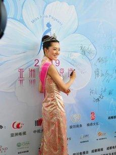 2009亚洲小姐竞选准决赛