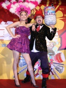 娱乐山寨姬 2010年