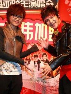 江苏卫视NOKIA2009-2010跨年演唱会明星特辑