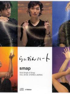 SMAPxSMAP-050502-崔智友