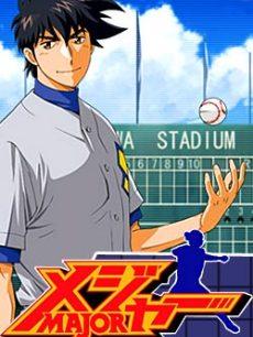 棒球大联盟第6季