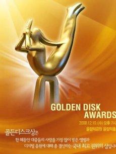 2010韩国金唱片颁奖典礼(上)