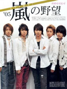 MusicStation-20120520