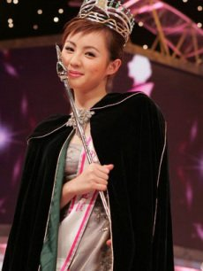 2004年亚洲小姐