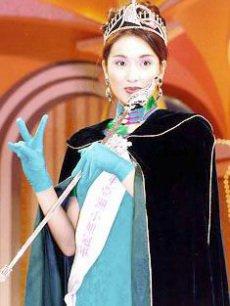 1995年亚洲小姐