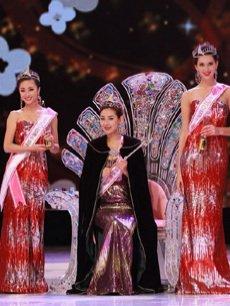 2010亚洲小姐
