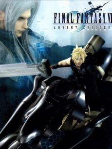 最终幻想7:降临之子