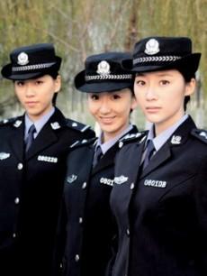女子特案组/都市女警