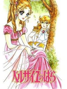 凡尔赛玫瑰日语版