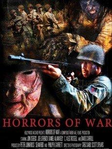 战争的恐怖