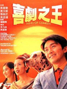 香港经典喜剧系列