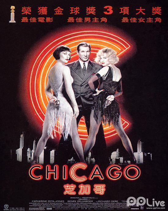 """美国芝加哥:""""摩天大楼的故乡"""""""