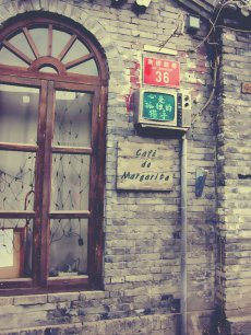 有一天,在北京