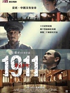 【纪念9.18】永生的英雄梦 红色战争经典震撼来袭