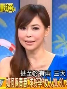 """【爆料】女星""""孕事""""不简单 揭开其不同年龄保养秘方"""