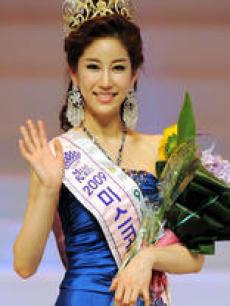 2011韩国小姐