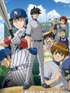棒球大联盟WorldSeries篇