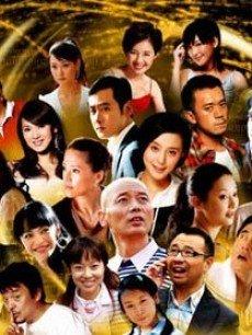 综艺明星秀2012