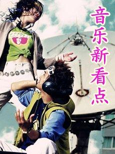 爆-2012年182部电影暴强串烧混音微电