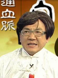 细龟娱乐煲2012