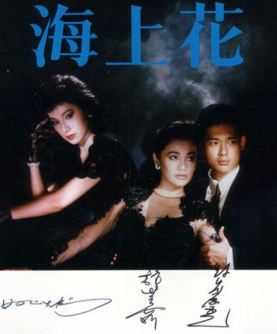 海上花(杨凡导演版)