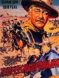 黄巾骑兵团