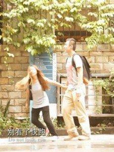 微电影《一页广州》