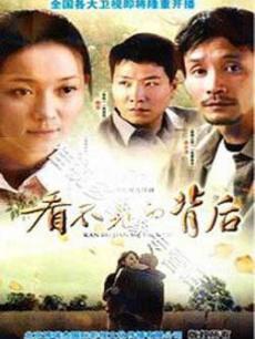 主演:田小洁,刘敏,李燕生,王彩平  导演:刘伟明
