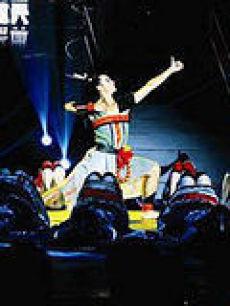 多彩贵州舞蹈大赛颁奖晚会