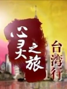 中国好声音三亚巡回演唱会