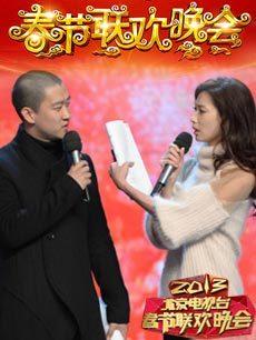 北京卫视春晚-20130210-歌曲《花房姑娘》崔健乐队