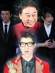 【劲爆】春晚找茬 细解刘谦魔术冯巩惹被毙乌龙