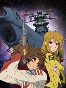宇宙战舰大和号2199TV版