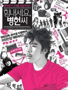 加油,李先生(2019)(2012)