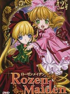 蔷薇少女第一季英语版