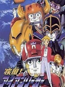 疾风战士OVA