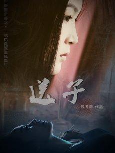 2019好看微电影排行榜_微电影排行榜2016 盘点最新最好看的微电影