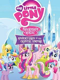 彩虹小马:友谊的魔法第3季