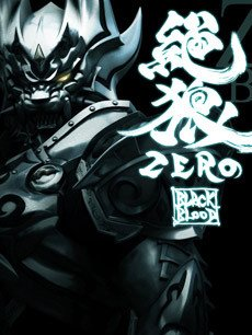 绝狼Zero Black Blood
