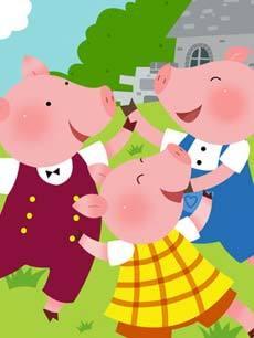 洪恩三只小猪学英语