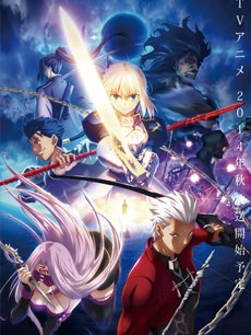 Fate stay night UBW