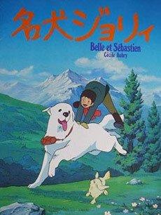 灵犬雪丽普通话版