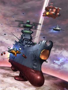 宇宙战舰大和号2199 星巡的方舟