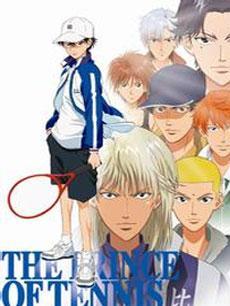 网球王子OVA第1季